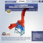 Jual Mesin Chopper Perajang Rumput-Ranting (AGR-CH800) di Surabaya