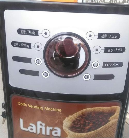 Mesin Kopi Vending LAFIRA (3 Minuman) 3