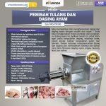 Jual Pemisah Tulang dan Daging Ayam PTA500 di Surabaya
